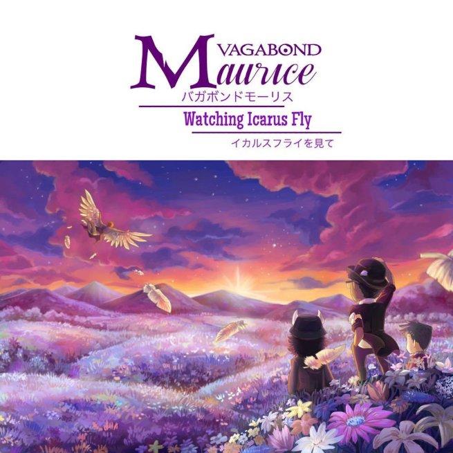 vagabond maurice 2016 album